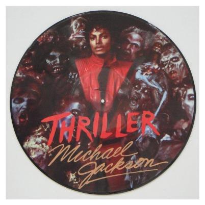 michael-thriller